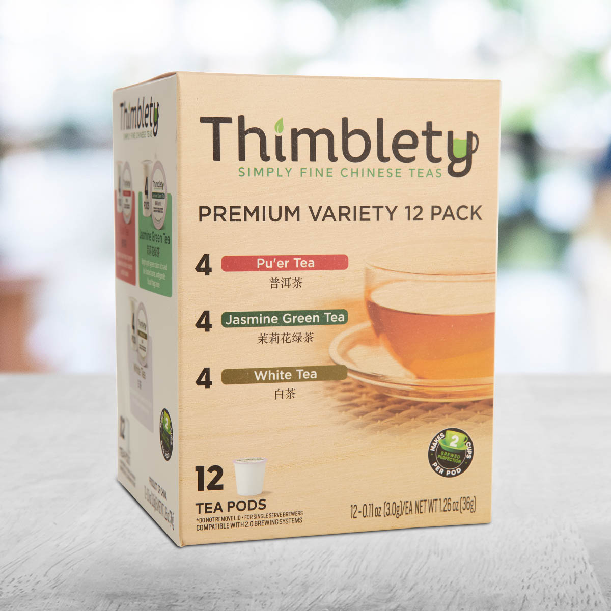 Thimblety_Variety_Pack_2_front_1200x
